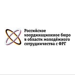 Российское координационное бюро (совещания)